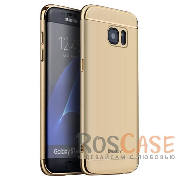 Изящный чехол iPaky (original) Joint с глянцевой вставкой цвета металлик для Samsung G935F Galaxy S7 Edge (Золотой)Описание:производитель - iPaky;совместим с Samsung G935F Galaxy S7 Edge;материал: термополиуретан, поликарбонат;форма: накладка на заднюю панель.Особенности:эластичный;матовый;ультратонкий;надежная фиксация.<br><br>Тип: Чехол<br>Бренд: iPaky<br>Материал: TPU
