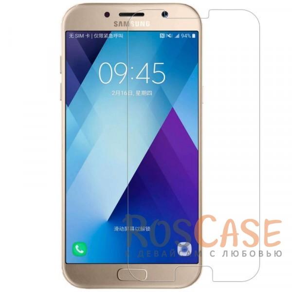 Ультратонкое антибликовое защитное стекло с олеофобным покрытием анти-отпечатки для Samsung A520 Galaxy A5 (2017) (Прозрачное)Описание:компания&amp;nbsp;Nillkin;подходит для Samsung A520 Galaxy A5 (2017);материал: закаленное стекло;тип: стекло на экран;размеры стекла -&amp;nbsp;136*65 мм.<br><br>Тип: Защитное стекло<br>Бренд: Nillkin