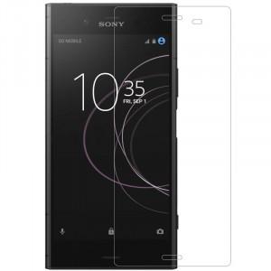 Nillkin H+ Pro | Защитное стекло для Sony Xperia XZ1 / XZ1 Dual