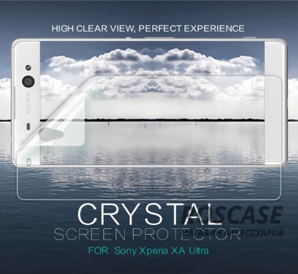 Защитная пленка Nillkin Crystal для Sony Xperia XA Ultra DualОписание:бренд:&amp;nbsp;Nillkin;спроектирована с учетом особенностей Sony Xperia XA Ultra Dual;материал: полимер;тип: защитная пленка.&amp;nbsp;Особенности:все функциональные вырезы присутствуют;покрытие анти-отпечатки;повышает четкость экрана;&amp;nbsp;защищает от царапин;&amp;nbsp;ультратонкий дизайн.<br><br>Тип: Защитная пленка<br>Бренд: Nillkin