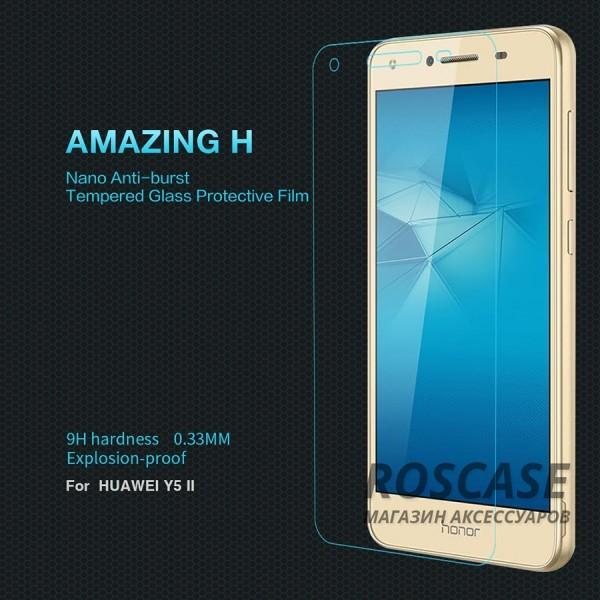 Защитное стекло Nillkin Anti-Explosion Glass Screen (H) для Huawei Y5 II / Honor Play 5Описание:бренд-производитель:&amp;nbsp;Nillkin;совместимость: Huawei Y5 II / Honor Play 5;материал: закаленное стекло;тип: стекло.&amp;nbsp;Особенности:имеются все функциональные вырезы;антибликовое покрытие;твердость 9H;не влияет на чувствительность сенсора;легко очищается;толщина - &amp;nbsp;0,3 мм;анти-отпечатки.<br><br>Тип: Защитное стекло<br>Бренд: Nillkin