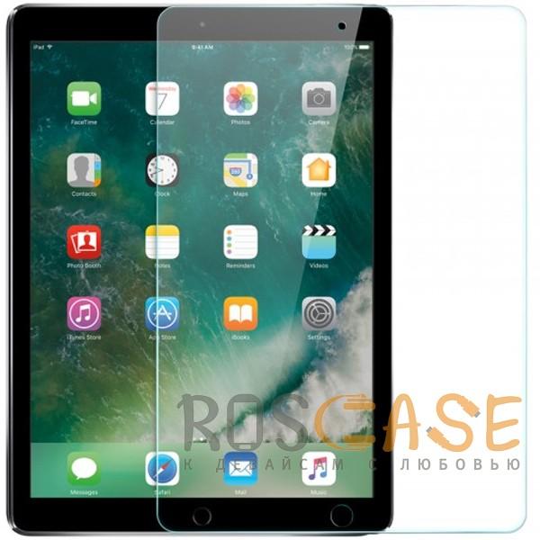 "H+ | Защитное стекло для Apple iPad Pro 10.5"" (2017) (Прозрачное)"
