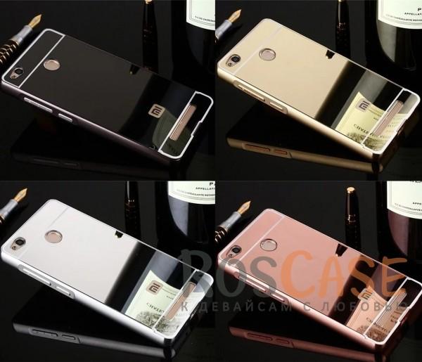 Металлический бампер с акриловой вставкой с зеркальным покрытием для Xiaomi Redmi 3 Pro / Redmi 3sОписание:разработан для Xiaomi Redmi 3 Pro / Redmi 3s;материалы - металл, акрил;тип - бампер с задней панелью.<br><br>Тип: Чехол<br>Бренд: Epik<br>Материал: Металл