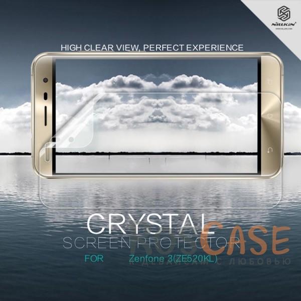 Защитная пленка Nillkin Crystal для Asus Zenfone 3 (ZE520KL) (Анти-отпечатки)Описание:бренд:&amp;nbsp;Nillkin;разработана для Asus Zenfone 3 (ZE520KL);материал: полимер;тип: защитная пленка.&amp;nbsp;Особенности:имеет все функциональные вырезы;прозрачная;анти-отпечатки;не влияет на чувствительность сенсора;защита от потертостей и царапин;не оставляет следов на экране при удалении;ультратонкая.<br><br>Тип: Защитная пленка<br>Бренд: Nillkin