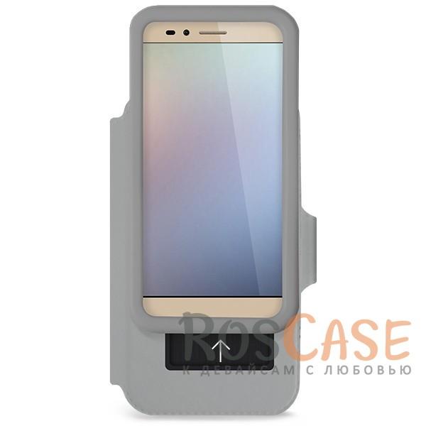 Стильный блестящий защитный чехол-книжка Gresso для смартфона с диагональю 4,9-5,2 дюйма (Серебряный)