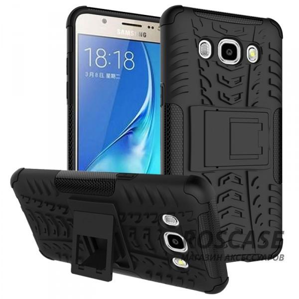 Противоударный двухслойный чехол Shield для Samsung J510F Galaxy J5 (2016) с подставкой (Черный)Описание:разработан специально для Samsung J510F Galaxy J5 (2016);материалы: поликарбонат, термополиуретан;тип: накладка.&amp;nbsp;Особенности:двухслойный;ударопрочный;оригинальный дизайн;стильный дизайн;в наличии все функциональные вырезы;функция подставки.<br><br>Тип: Чехол<br>Бренд: Epik<br>Материал: TPU