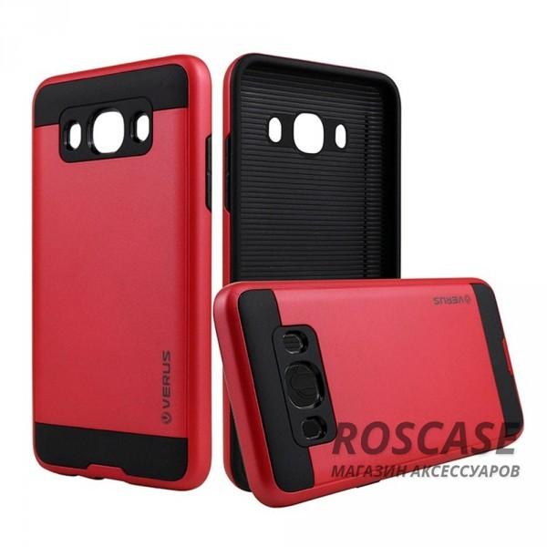 Двухслойный ударопрочный чехол с защитными бортами экрана Verge для Samsung J510F Galaxy J5 (2016) (Красный)Описание:бренд - Verge;разработан для Samsung J510F Galaxy J5 (2016);материал - термополиуретан, поликарбонат;тип - накладка.&amp;nbsp;Особенности:защита от ударов;не препятствует работе со смартфоном;не скользит в руках;высокие бортики защищают экран;надежное крепление;укрепленная конструкция.<br><br>Тип: Чехол<br>Бренд: Epik<br>Материал: TPU