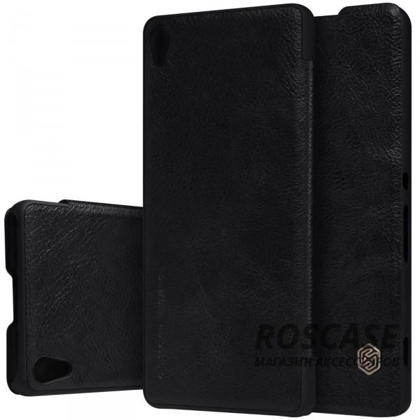 Кожаный чехол (книжка) Nillkin Qin Series для Sony Xperia XA / XA Dual (Черный)Описание:производитель:&amp;nbsp;Nillkin;совместим с Sony Xperia xA / XA Dual;материал: натуральная кожа;тип: чехол-книжка.&amp;nbsp;Особенности:не скользит в руках;ультратонкий;фактурная поверхность;внутренняя отделка микрофиброй.<br><br>Тип: Чехол<br>Бренд: Nillkin<br>Материал: Натуральная кожа