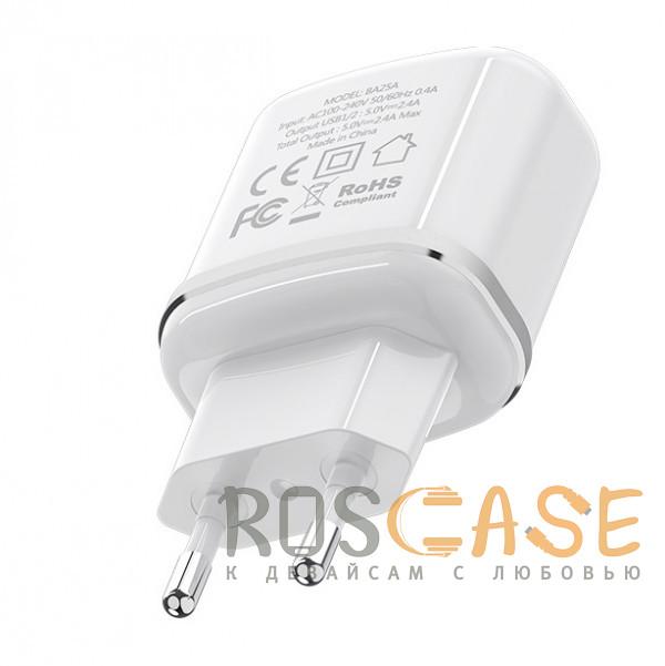 Фотография Белый Borofone BA25A | Сетевое зарядное устройство для телефона 2USB / 2.4A