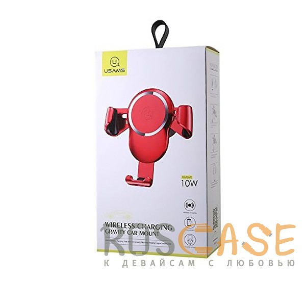 Фото Красный USAMS CD47 | Автодержатель с беспроводной зарядкой для смартфонов до 6 дюймов