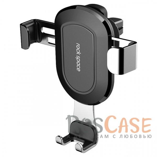 Универсальный держатель Rock Gravity Air Vent для смартфонов (Серебряный / Silver)Описание:производитель&amp;nbsp;Rock;совместимость - смартфоны шириной от 57 до 83 мм и толщиной до 11 мм;материалы: пластик, металл;тип: автомобильный держатель;компактные размеры - 104*94,5*62,5 мм;устанавливается в вентиляционное отверстие;конструкция позволяет установить смартфон одной рукой;не закрывает обзор;совместим с большинством конструкций автомобильных решеток;предусмотрен разъем для зарядного устройства.<br><br>Тип: Автодержатель<br>Бренд: ROCK