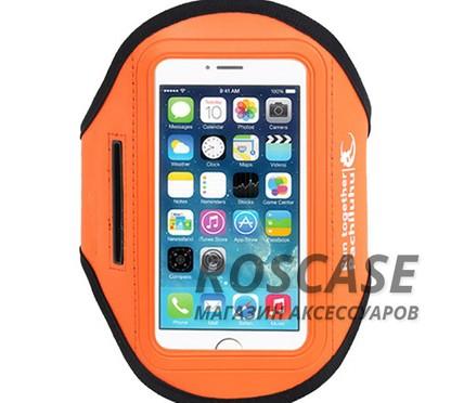Неопреновый спортивный чехол на руку Sports Armband до 4.8 (Оранжевый)Описание:бренд Epikсовместимость - смартфоны с диагональю экрана до 4,8 дюйма;материал - неопрен;тип  -  чехол на руку.&amp;nbsp;Особенности:водоотталкивающий материал;прошит по периметру;компактный;защита от царапин;кармашки для мелочей;крепится на руку.<br><br>Тип: Чехол<br>Бренд: Epik<br>Материал: Неопрен