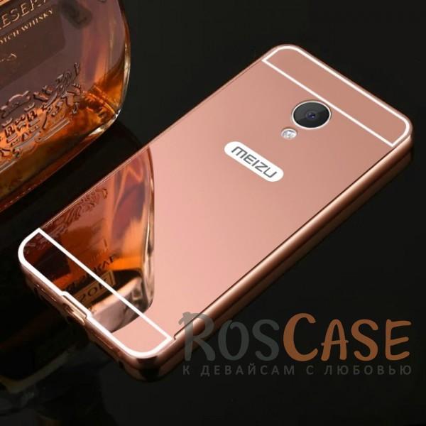 Металлический бампер с акриловой вставкой с зеркальным покрытием для Meizu M3 / M3 mini / M3s (Розовый)Описание:разработан для Meizu M3 / M3 mini / M3s;материалы - металл, акрил;тип - бампер с задней панелью.<br><br>Тип: Чехол<br>Бренд: Epik<br>Материал: Металл