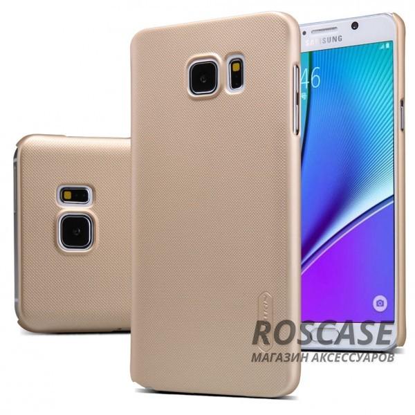 Чехол Nillkin Matte для Samsung Galaxy Note 5 (+ пленка) (Золотой)Описание:производитель -&amp;nbsp;Nillkin;материал - поликарбонат;совместим с Samsung Galaxy Note 5;тип - накладка.&amp;nbsp;Особенности:матовый;прочный;тонкий дизайн;не скользит в руках;не выцветает;пленка в комплекте.<br><br>Тип: Чехол<br>Бренд: Nillkin<br>Материал: Поликарбонат