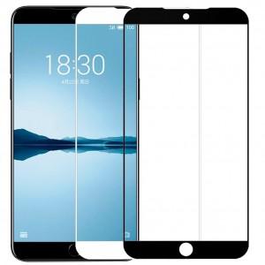 Artis 2.5D | Цветное защитное стекло на весь экран для Meizu 15 Plus на весь экран