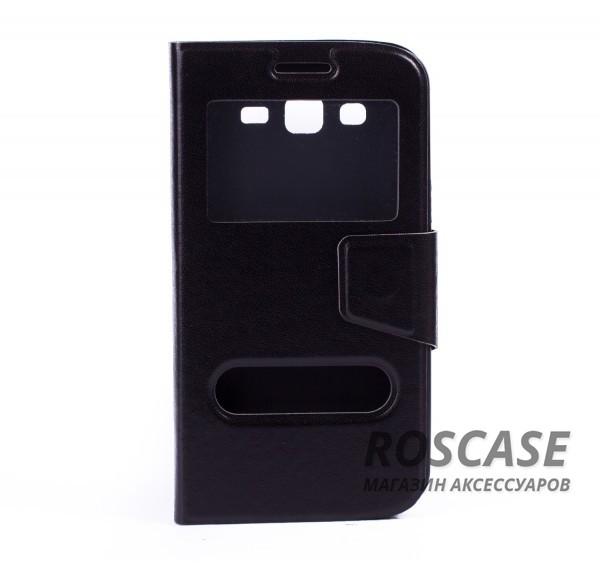 Чехол (книжка) с TPU креплением для Samsung G7102 Galaxy Grand 2 (Черный)Описание:компания разработчик: Epik;совместимость с устройством модели: Samsung G7102 Galaxy Grand 2;материал изделия: синтетическая кожа;конфигурация: обложка в виде книжки.Особенности:всесторонняя защита смартфона;высокий класс износоустойчивости;широкая цветовая палитра;удобное окошко.<br><br>Тип: Чехол<br>Бренд: Epik<br>Материал: Искусственная кожа