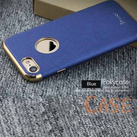 Кожаная накладка iPaky Chrome Series для Apple iPhone 7 (4.7) (Синий)Описание:производитель: iPaky;создана для&amp;nbsp;Apple iPhone 7 (4.7);материал изделия: искусственная кожа, хромированный пластик;конфигурация: накладка.Особенности:двухцветный дизайн;рельефная фактура;встроенная металлическая пластина;наличие всех функциональных вырезов;защита от царапин и ударов.<br><br>Тип: Чехол<br>Бренд: Epik<br>Материал: Искусственная кожа