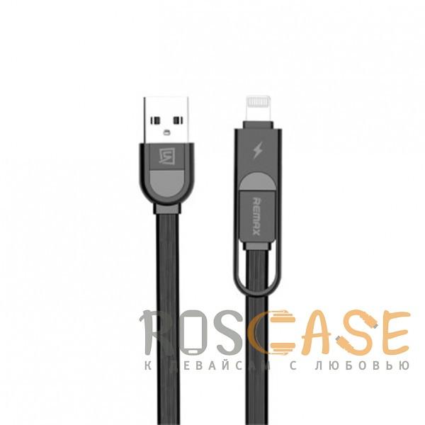 Фото Черный Remax RC-033T | Дата кабель с двойным разъемом Lightning/MicroUSB (100 cм)