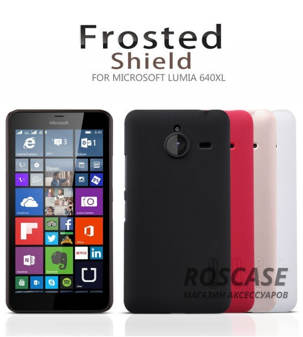 Чехол Nillkin Matte для Microsoft Lumia 640XL (+ пленка)Описание:производитель - компания&amp;nbsp;Nillkin;материал - поликарбонат;совместим с Microsoft Lumia 640XL;тип - накладка.&amp;nbsp;Особенности:матовый;прочный;тонкий дизайн;не скользит в руках;не выцветает;пленка в комплекте.<br><br>Тип: Чехол<br>Бренд: Nillkin<br>Материал: Поликарбонат