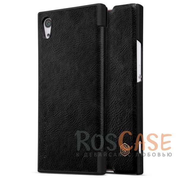 Чехол-книжка из натуральной кожи для Sony Xperia XA1 / XA1 Dual (Черный)Описание:бренд&amp;nbsp;Nillkin;разработан для Sony Xperia XA1 / XA1 Dual;материалы: натуральная кожа, поликарбонат;защищает гаджет со всех сторон;на аксессуаре не заметны отпечатки пальцев;карман для визиток и пластиковых карт;предусмотрены все необходимые функциональные вырезы;тонкий дизайн не увеличивает габариты девайса;тип: чехол-книжка.<br><br>Тип: Чехол<br>Бренд: Nillkin<br>Материал: Натуральная кожа