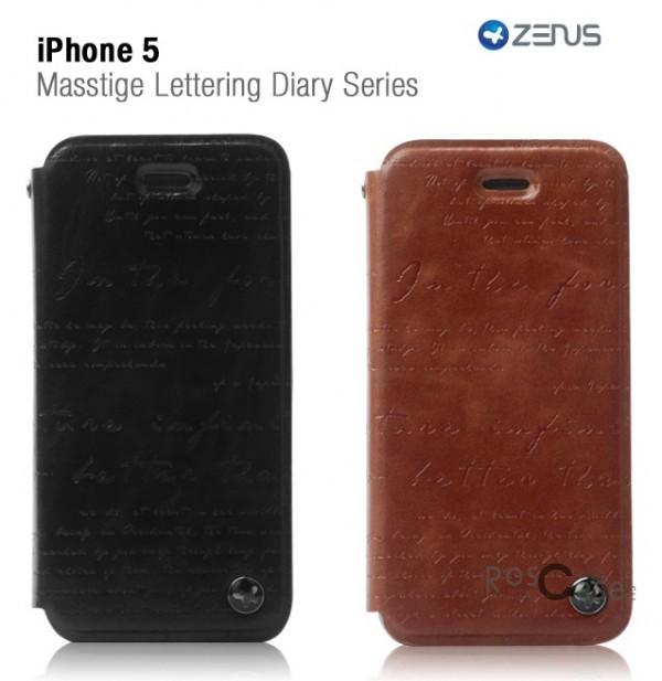 Чехол Zenus Masstige Lettering Diary Series для iPhone 5