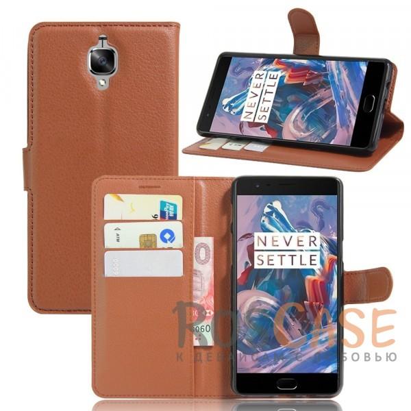 Гладкий кожаный чехол-бумажник на магнитной застежке Wallet с функцией подставки и внутренними карманами для OnePlus 3 / OnePlus 3T (Коричневый)Описание:совместим с OnePlus 3 / OnePlus 3T;материалы  -  искусственная кожа, TPU;форма  -  чехол-книжка;фактурная поверхность;предусмотрены все функциональные вырезы;кармашки для визиток/кредитных карт/купюр;магнитная застежка;защита от механических повреждений.<br><br>Тип: Чехол<br>Бренд: Epik<br>Материал: Искусственная кожа