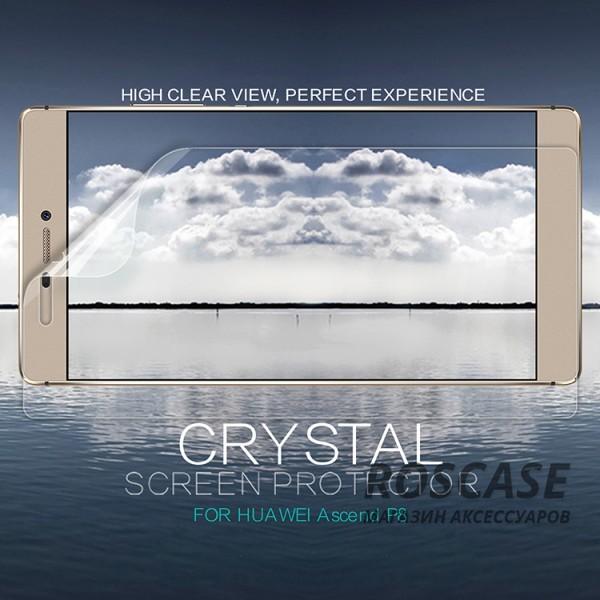 Защитная пленка Nillkin Crystal для Huawei Ascend P8Описание:компания-изготовитель - &amp;nbsp;Nillkin;разработана для Huawei Ascend P8;материал: полимер;тип: прозрачная.&amp;nbsp;Особенности:все функциональные вырезы в наличии;ультратонкая;улучшает четкость изображения;свойство анти-отпечатки;не притягивает пыль.<br><br>Тип: Защитная пленка<br>Бренд: Nillkin
