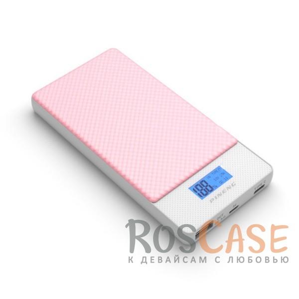 Изображение Розовый Портативное зарядное устройство в противоударном корпусе с ЖК дисплеем и 2 разъемами microUSB/Type-C 10000mAh