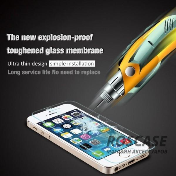 """фото защитное стекло High Quality Tempered Glass 0.33mm (2.5D) для Apple iPhone 6 (4.76/6s (4.7"""")"""