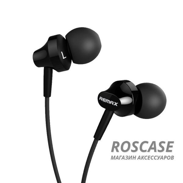 Фото Черный Remax RM-501 | Наушники с микрофоном