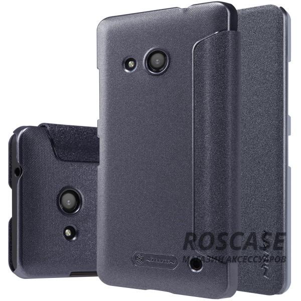 Кожаный чехол (книжка) Nillkin Sparkle Microsoft Lumia 550 (Черный)Описание:компания -&amp;nbsp;Nillkin;разработан для Microsoft Lumia 550;материалы  -  синтетическая кожа, поликарбонат;форма  -  чехол-книжка.&amp;nbsp;Особенности:защищает со всех сторон;имеет все необходимые вырезы;легко чистится;не увеличивает габариты;защищает от ударов и царапин;морозоустойчивый.<br><br>Тип: Чехол<br>Бренд: Nillkin<br>Материал: Искусственная кожа