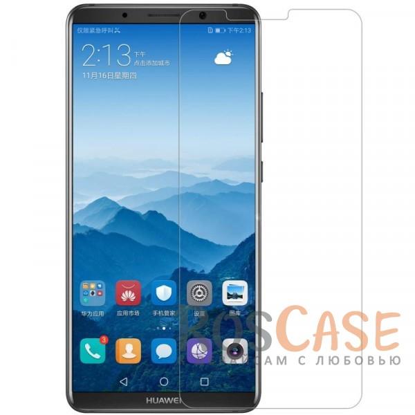 Ультратонкое антибликовое защитное стекло Nillkin с олеофобным покрытием анти-отпечатки для Huawei Mate 10 ProОписание:подходит для Huawei Mate 10 Pro;материал: закаленное стекло;защита экрана от царапин и ударов;свойство анти-отпечатки;свойство анти-блик;ультратонкое - 0,2 мм;закругленные края 2,5D;размеры стекла -&amp;nbsp;148,3*68 мм.<br><br>Тип: Защитное стекло<br>Бренд: Nillkin
