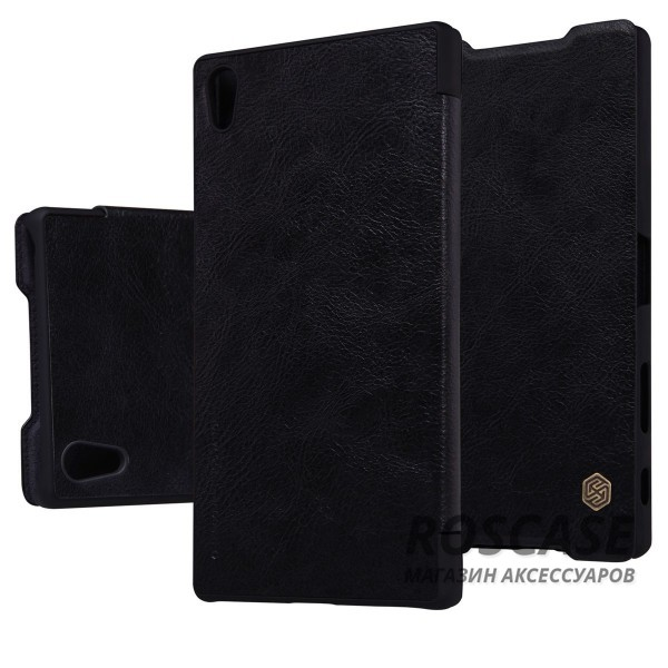 Кожаный чехол (книжка) Nillkin Qin Series для Sony Xperia Z5 Premium (Черный)Описание:фирма: Nillkin;разработка: Sony Xperia Z5 Premium;изготовлен из натуральной кожи;форма чехла: книжка.Особенности:высокая износостойкость;амортизация при ударах;простое применение и уход;уникальный стиль.<br><br>Тип: Чехол<br>Бренд: Nillkin<br>Материал: Натуральная кожа