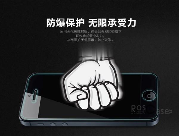 фото защитное стекло Nillkin Anti-Explosion Glass Screen (H) для Apple iPhone 5/5S/5SE (+пленка на заднюю панель)