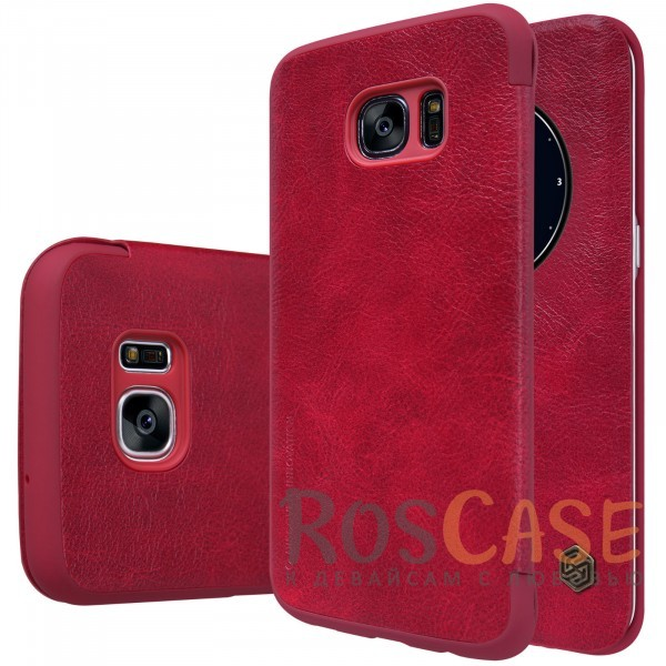 Кожаный чехол (книжка) Nillkin Qin Series для Samsung G935F Galaxy S7 Edge (Красный с окошком)Описание:фирма:&amp;nbsp;Nillkin;совместим с Samsung G935F Galaxy S7 Edge;изготовлен из натуральной кожи;форма чехла: книжка.Особенности:высокая износостойкость;амортизация при ударах;простое применение и уход;уникальный стиль.<br><br>Тип: Чехол<br>Бренд: Nillkin<br>Материал: Натуральная кожа