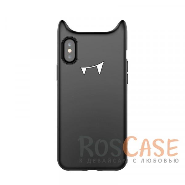 Гибкий силиконовый чехол Baseus Devil Baby с рожками и усиленной защитой камеры для Apple iPhone X (5.8) (Черный)Описание:производитель - Baseus;материал - силикон;разработан для&amp;nbsp;Apple iPhone X (5.8);гибкий и пластичный;оригинальный дизайн с рожками;защищает от ударов и царапин;предусмотрены все вырезы;защитный бортик вокруг камеры;на чехле не видны отпечатки пальцев;формат - накладка.<br><br>Тип: Чехол<br>Бренд: Baseus<br>Материал: TPU