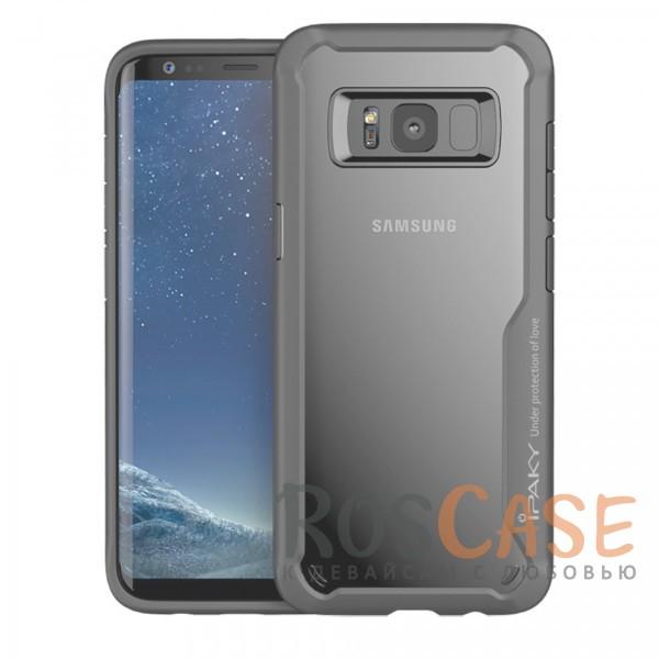 Прозрачный глянцевый чехол iPaky Luckcool с цветными силиконовыми вставками для защиты краев и камеры для Samsung G955 Galaxy S8 Plus (Серый)Описание:бренд - iPaky;разработан для Samsung G955 Galaxy S8 Plus;материалы - термополиуретан, акрил;прозрачная задняя панель;цветная окантовка;дополнительная защита боковых кнопок;выступающие бортики вокруг камеры защищают ее от царапин;предусмотрены все вырезы.<br><br>Тип: Чехол<br>Бренд: iPaky<br>Материал: Пластик