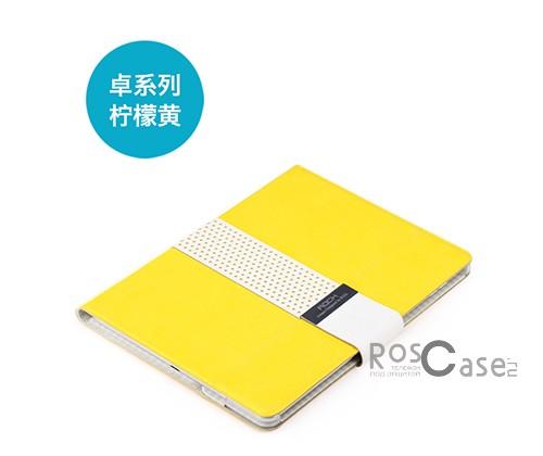 Кожаный чехол (книжка) ROCK Excel Series для Apple IPAD AIR (Желтый / Yellow)Описание:производитель  - &amp;nbsp;Rock;совместимость - Apple IPAD AIR;материал  -  синтетическая кожа;форма  -  чехол-книжка.&amp;nbsp;Особенности:функция Sleep mode;чехол имеет все функциональные вырезы;легко очищается;трансфрмируется в подставку;тонкий дизайн не увеличивает габариты;защищает от механических повреждений;на нем не видны отпечатки пальцев.<br><br>Тип: Чехол<br>Бренд: ROCK<br>Материал: Искусственная кожа