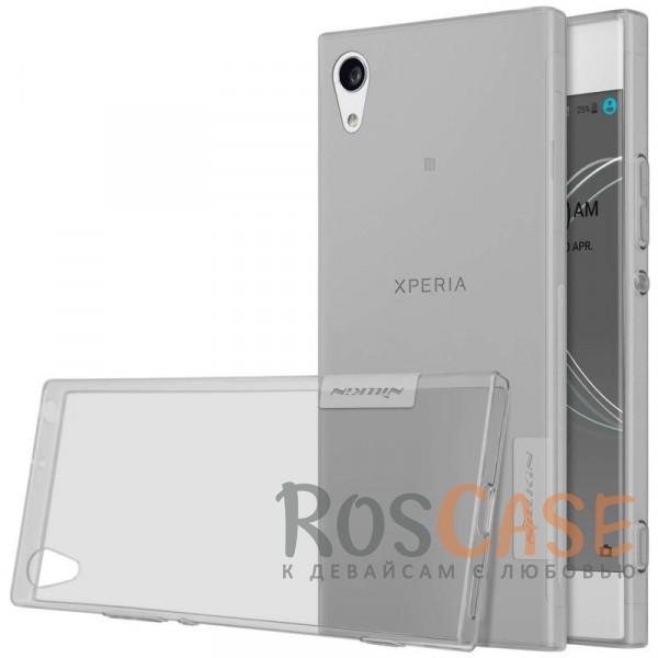 Мягкий прозрачный силиконовый чехол Nillkin Nature для Sony Xperia XA1 / XA1 Dual (Серый (прозрачный))Описание:бренд:&amp;nbsp;Nillkin;совместимость: Sony Xperia XA1 / XA1 Dual;материал: термополиуретан;тип: накладка;ультратонкий дизайн;прозрачный корпус;не скользит в руках;защищает от механических повреждений.<br><br>Тип: Чехол<br>Бренд: Nillkin<br>Материал: TPU