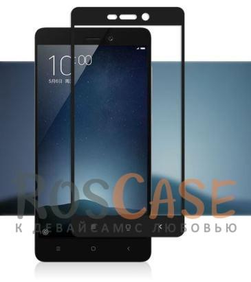 Защитное стекло с цветной рамкой на весь экран с олеофобным покрытием анти-отпечатки для Xiaomi Redmi 3 / Redmi 3 Pro / Redmi 3s (Черный)Описание:компания&amp;nbsp;Epik;совместимо с Xiaomi Redmi 3 / Redmi 3 Pro / Redmi 3s;материал: закаленное стекло;тип: защитное стекло на экран.Особенности:полностью закрывает дисплей;толщина - 0,3 мм;цветная рамка;прочность 9H;покрытие анти-отпечатки;защита от ударов и царапин.<br><br>Тип: Защитное стекло<br>Бренд: Epik