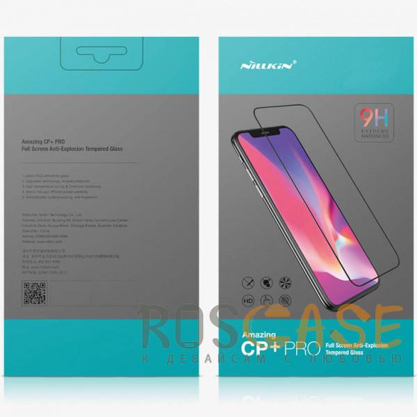 Изображение Черное Nillkin CP+ PRO | Закаленное защитное стекло для Samsung Galaxy A71 / M51 / Note 10 Lite