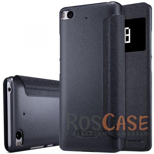 Кожаный чехол (книжка) Nillkin Sparkle Series для Xiaomi Mi 5s (Черный)Описание:от компании&amp;nbsp;Nillkin;спроектирован для Xiaomi Mi 5s;материалы: поликарбонат, искусственная кожа;блестящая поверхность;не скользит в руках;предусмотрены все необходимые вырезы;функция Sleep mode;окошко в обложке;защита со всех сторон;тип: чехол-книжка.<br><br>Тип: Чехол<br>Бренд: Nillkin<br>Материал: Искусственная кожа