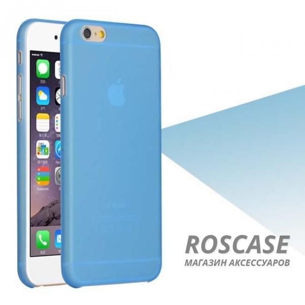 Пластиковая накладка Ultrathin 0.3mm для Apple iPhone 6/6s (4.7) (Голубой (матовый))Описание:компания разработчик: Epik;совместимость с устройством модели: Apple iPhone 6/6s (4.7);материал изделия: пластик;конфигурация: чехол в виде накладки.Особенности:элегантный дизайн;высокий класс износоустойчивости и прочности;не увеличивает объем смартфона;простая установка и надежная фиксация;имеет все необходимые функциональные вырезы.<br><br>Тип: Чехол<br>Бренд: Epik<br>Материал: TPU