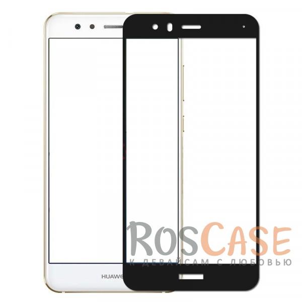 Защитное стекло с цветной рамкой на весь экран с олеофобным покрытием анти-отпечатки для Huawei Honor 9Описание:совместимость - Huawei Honor 9;материал - закаленное стекло;тип - защитное стекло на экран;полностью закрывает дисплей;толщина - 0,3 мм;цветная рамка;прочность 9H;покрытие анти-отпечатки;защита от ударов и царапин.<br><br>Тип: Защитное стекло<br>Бренд: Epik