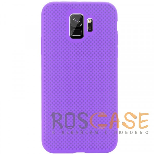 Фото Фиолетовый Air Color Slim | Силиконовый чехол для Samsung Galaxy S9 с перфорацией