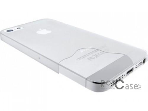 Фото #Пластиковая накладка Cellular Line 0,35 mm для Apple iPhone 5/5S (+ пленка)