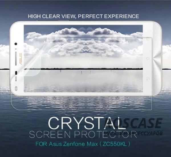 Прозрачная глянцевая защитная пленка на экран с гладким пылеотталкивающим покрытием для Asus Zenfone Max ?ZC550KL)Описание:бренд:&amp;nbsp;Nillkin;разработана для Asus Zenfone Max ?ZC550KL);материал: полимер;тип: защитная пленка.&amp;nbsp;Особенности:имеет все функциональные вырезы;прозрачная;анти-отпечатки;не влияет на чувствительность сенсора;защита от потертостей и царапин;не оставляет следов на экране при удалении;ультратонкая.<br><br>Тип: Защитная пленка<br>Бренд: Nillkin