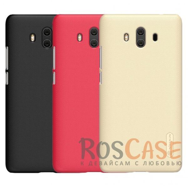 Матовый чехол для Huawei Mate 10 (+ пленка)Описание:совместимость: Huawei Mate 10;материал: поликарбонат;тип: накладка;закрывает заднюю панель и боковые грани;защищает от ударов и царапин;рельефная фактура;не скользит в руках;ультратонкий дизайн;защитная плёнка на экран в комплекте.<br><br>Тип: Чехол<br>Бренд: Nillkin<br>Материал: Поликарбонат