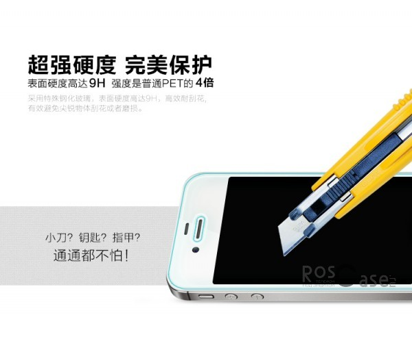 фото защитное стекло Nillkin Anti-Explosion Glass (H+)  для Apple iPhone 4/4S + пленка на зад.панель