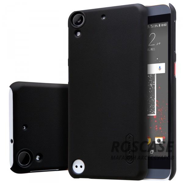 Матовый чехол для HTC Desire 530 / 630 (+ пленка) (Черный)Описание:производитель -&amp;nbsp;Nillkin;материал - поликарбонат;совместим с HTC Desire 530 / 630;тип - накладка.&amp;nbsp;Особенности:матовый;прочный;тонкий дизайн;не скользит в руках;не выцветает;пленка в комплекте.<br><br>Тип: Чехол<br>Бренд: Nillkin<br>Материал: Поликарбонат